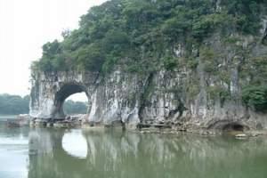 海口到桂林双飞5天游,海口到桂林旅游,阳朔旅游,桂林旅游团