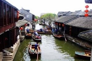 华东五市6日游情迷周庄,约惠江南,海口直飞上海住四星酒店