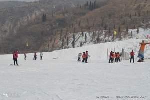 济南市区到金象山滑雪场一日游天天发团自驾优惠门票代订