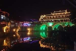 元旦武汉到凤凰旅游费用多少-住江畔房 尽享古城浪漫 3日游