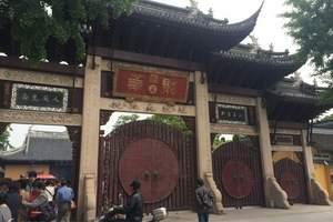 上海龙华旅游城