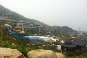 淄博到泰山温泉城一日游-淄博旅行社到泰山温泉城旅游度假