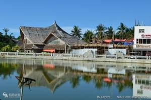 哈尔滨去菲律宾长滩岛旅游7晚8日游 去菲律宾长滩岛旅游多少钱