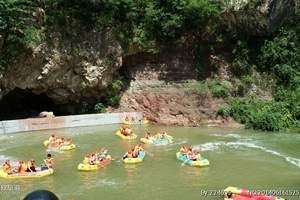 【桃花盛开的地方】河南林州大峡谷汽车二日游
