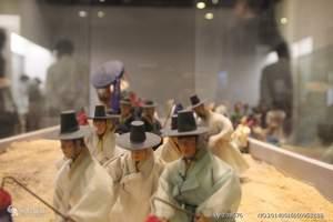 高丽王朝_韩国首尔一地4+2日旅游团_首尔景福宫、乐天、南山