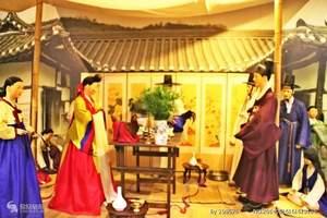 国旅去韩国自由行旅游团 烟台到韩国首尔双飞五日半自由行