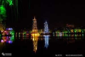 兰州到桂林旅行 贵阳+桂林品质双飞双动9日游