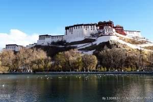 青岛旅行社拉萨日喀则林芝12日旅游|青岛去西藏旅游|西藏攻略