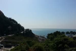 青岛崂山道教风光一日游 道教仙山 登山看海