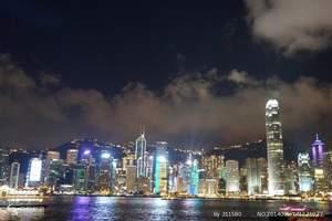 广州出发到香港澳门3天两晚豪华游 海洋公园