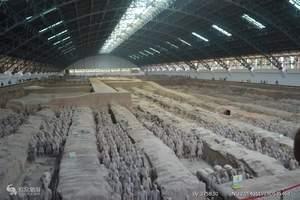 桂林到西安旅游攻略 西安兵马俑、华清池、华山双飞四日游