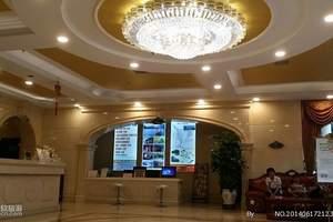 青岛旅行社五四广场海边酒店预订|琴海御庭度假酒店