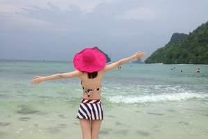 东莞去泰国旅游|曼谷芭提雅五星4晚6天团|泰国跟团游要多少钱