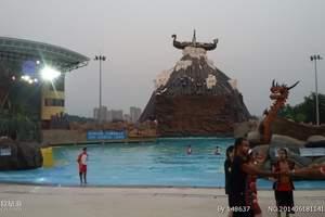 温州到丽水冒险岛水世界欢乐1日游[亚洲顶级水上乐园]-怎么样
