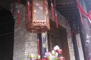 【六安的旅游景点】三河古镇 皖西大裂谷一日游