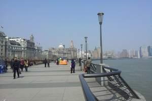 【广元新夕阳红】广元到北京天津、华东五市双飞单卧10日游