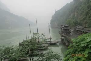 宜昌三日游 两坝一峡,三峡人家,清江画廊三日游