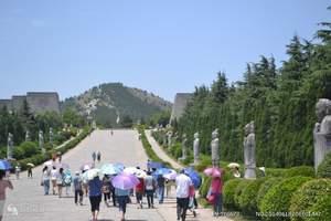畅游陕西:西安、兵马俑、乾陵、法门寺、市内双飞4日游