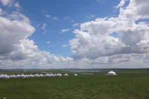 合肥到内蒙古呼伦贝尔旅游 满洲里双飞六日游