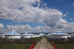 南昌到呼伦贝尔大草原|莫尔道嘎|室韦|满洲里包机直飞六日游