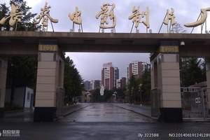 长春电影城