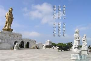 春节想去宁波玩 宁波普陀山 绍兴鲁迅故里 苏州寒山寺大巴4日