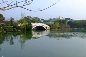 赣州到东江湖二日游