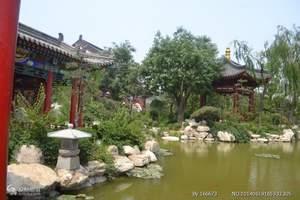 石家庄春节去陕西跟团游  石家庄春节去陕西双卧纯玩五日游