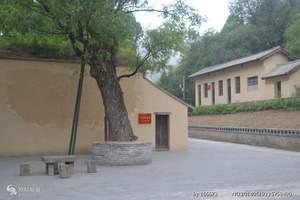 陕西西安博物馆-兵马俑--华清池--华山—明城墙双卧五日游