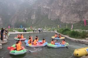 红色旅游线路 野三坡百里峡 平西抗日烈士陵园 东湖港烧烤2日