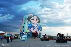 俄罗斯豪华专列11日-畅游满洲里,贝加尔湖全程无购物和自费