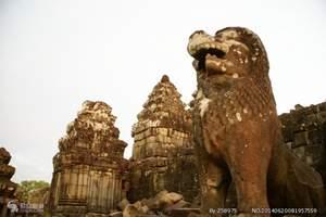 厦门旅行社_11月厦门到柬埔寨吴哥包机深度4日