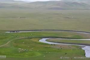 福州到呼伦贝尔大草原、SUV穿越莫日格勒、恩和、满洲里五日游