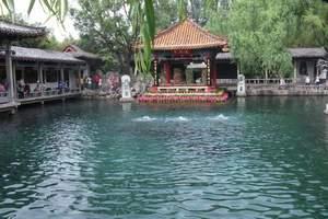 北京到山东旅游:泰山 曲阜 济南双动三日游