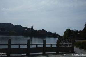 武汉到岘港旅游 越南魅力岘港休闲4日游