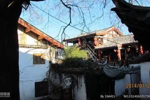 风花雪月*重庆到丽江玉龙雪山大理双廊双飞五日游|重庆渝之旅