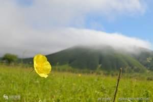 淄博包机到海拉尔旅游 淄博到呼伦贝尔草原、满洲里口岸双飞4日