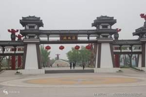 西安主题游 华山 汉城湖大明宫 南门城墙 大雁塔钟鼓楼3日游