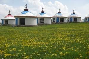 内蒙古旅游 内蒙古希拉穆仁草原 鄂尔多斯库布其沙漠探险二日游
