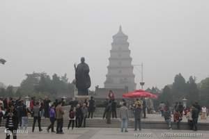郑州出发到西安明城墙、华山单卧三日游散客天天发