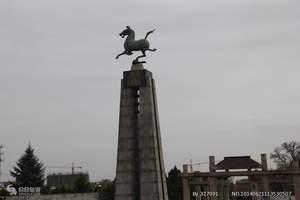 武威雷台汉墓