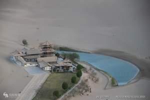2018年成都张掖丹霞地貌、敦煌、青海湖10日自驾游