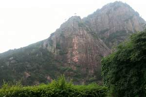 台州琼台仙谷