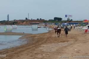 哈尔滨出发到庄河黑岛4日游 海边海滨金牌旅游线路 纯玩团推荐