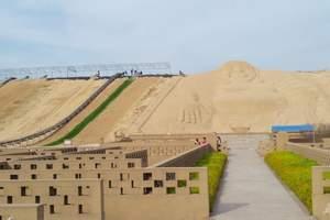 暑假淄博学生到南北戴河、山海关、沙雕大世界休闲三日周二周五发
