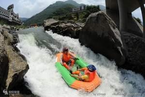 武汉周边漂流线路介绍 武汉到朝天吼漂流、大瀑布2日游