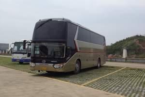 广州市区—机场单接送用车(旅游巴士58人座)