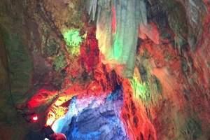 临沂沂水地下大峡谷、荧光湖1日游-江北第一长洞、岩溶洞穴