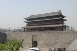 〈XA03线〉宜昌到西安兵马俑、华清池、骊山、明城墙四日游