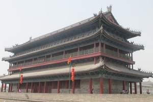 石家庄十一发团到邯郸旅游|广府水城、七步沟、十六沟二日游